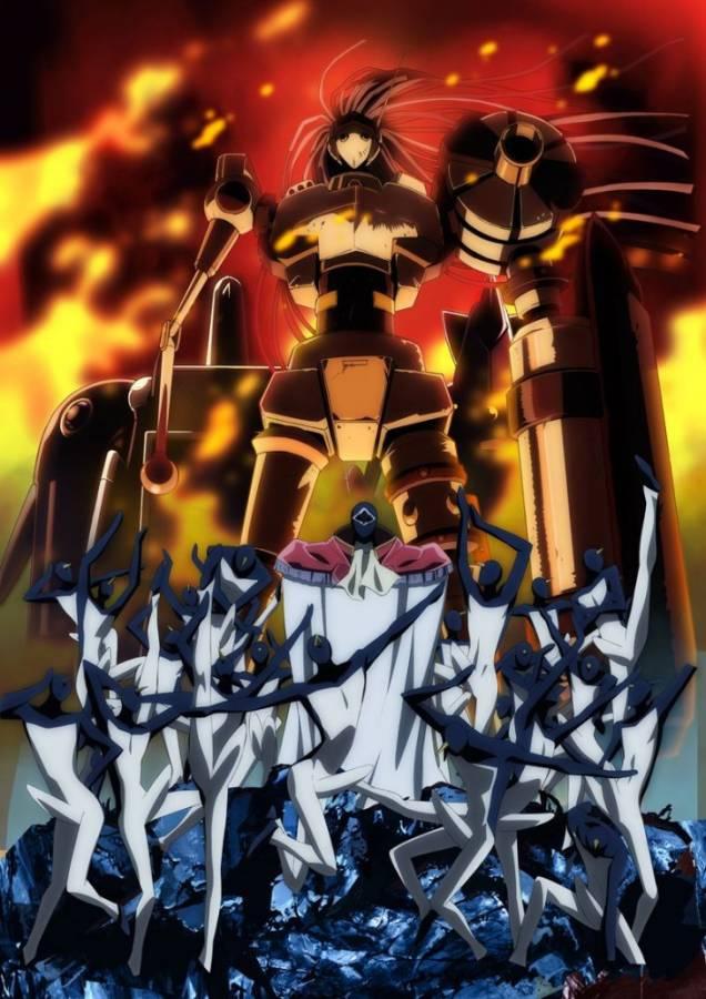 меха онлайн смотреть аниме: