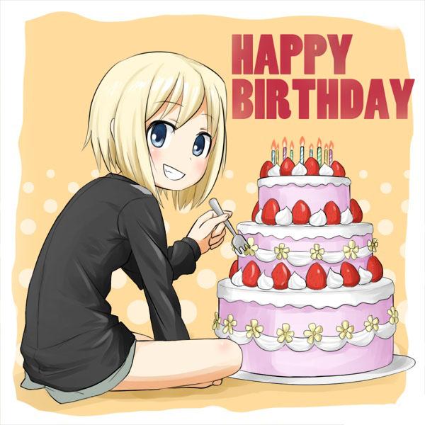 Поздравления на день рождения анимешника