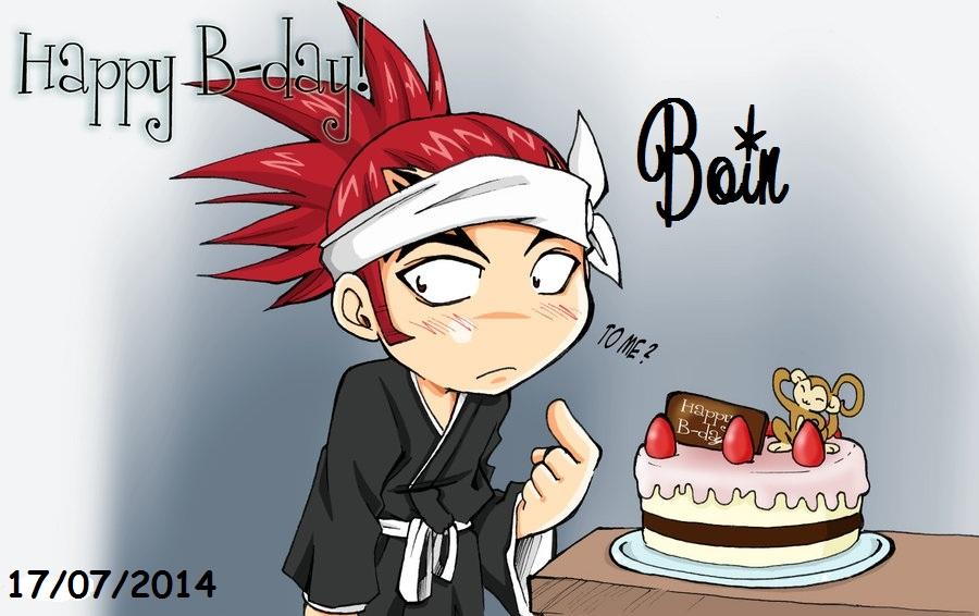 Поздравления с днем рождения открытки с днем рождения аниме