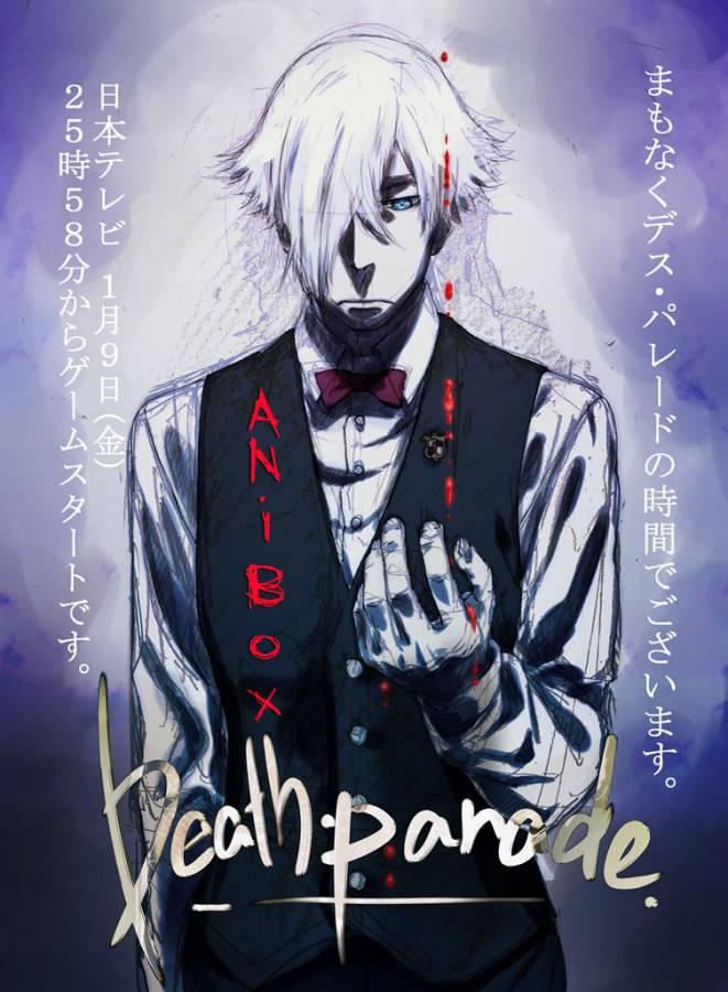 парад смерти картинки аниме