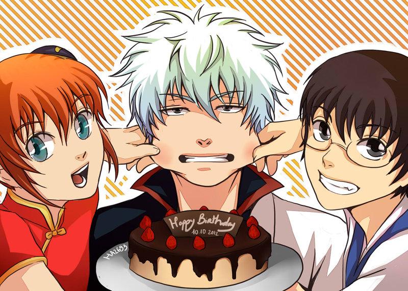 Открытки с днем рождения мужчине аниме прикольные