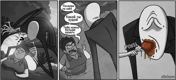 сказка про костю