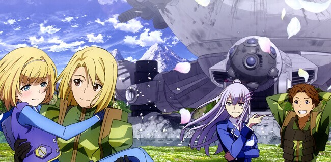 Тяжёлый объект / Heavy Object - жанр меха