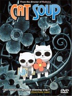 «Кошачий Суп» — 2001