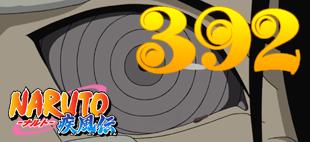 Наруто Шипуден 392 серия