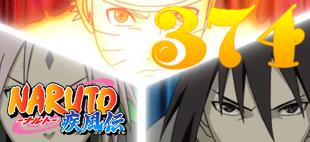 Наруто Шипуден 374 серия